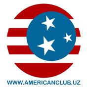 Английский язык в AMERICAN CLUB - 19000 СУМ/месяц