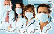 Курс английского языка для медиков