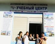 Иностранные языки вместе с учебным центром LTS