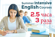 Summer Intensive English Courses at