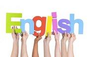 Английский язык обучение
